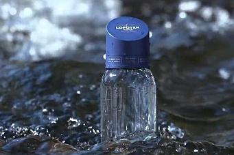 Lofoten-vann «smaker gull»