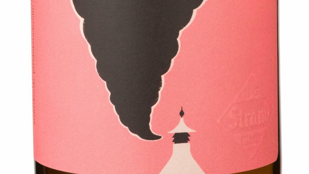 OPP I RØYK: Designet skal illustrere røyk som stiger opp fra et røyketårn.