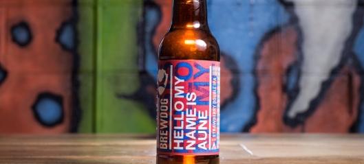 Lager Aune Sand-inspirert øl